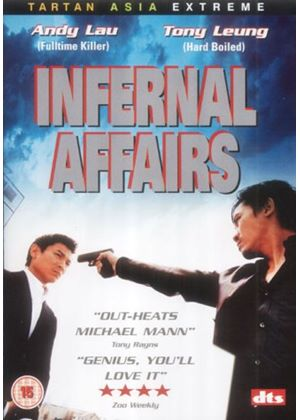 Infernal Affairs (Subtitled)