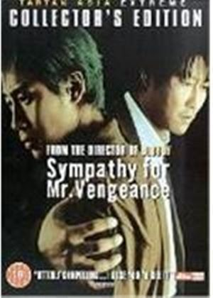 Sympathy For Mr Vengeance (Collectors Edition)