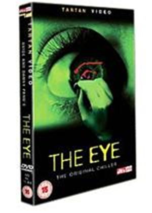 The Eye (Dubbed)