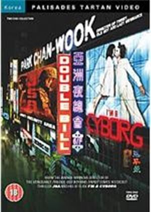 Park Chan-Wook Collection (I'm a Cyborg, But That's OK and J.S.A. Joint Security Area)