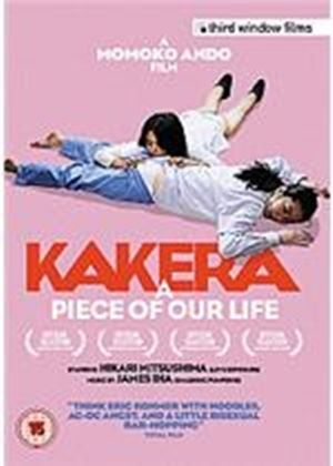 Kakera - A Piece Of Our Life