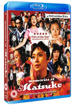 Memories Of Matsuko (Blu-Ray)