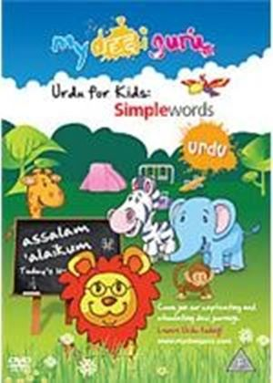 My Desi Guru - Urdu For Kids - Simple Words