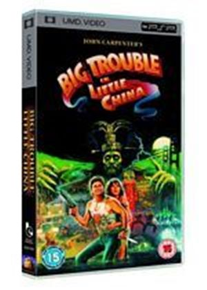 Big Trouble in Little China (UMD Movie)