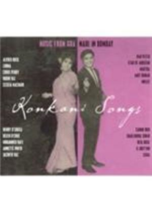 Various Artists - Konkani Songs (Music CD)