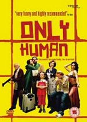Only Human (Subtitled)