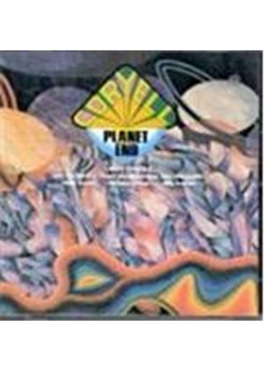 Larry Coryell - Planet End (Music CD)