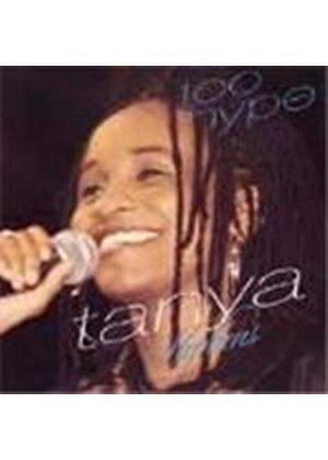 Tanya Stephens - Too Hype