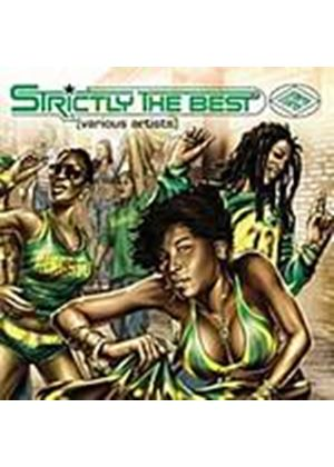 Various Artists - Strictly The Best Vol. 33 (Music CD)