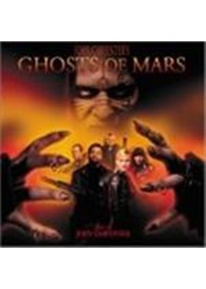 Original Soundtrack - Ghosts Of Mars (Music CD)