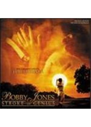 Various Artists - Bobby Jones - Stroke Of Genius