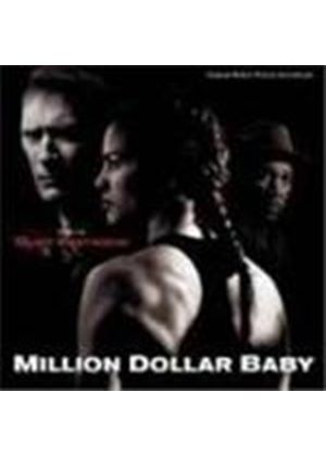 Various Artists - Million Dollar Baby