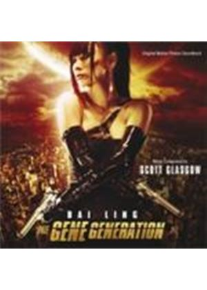 Various Artists - Gene Generation, The (Music CD)