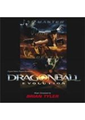 Various Artists - Dragonball: Evolution (Music CD)