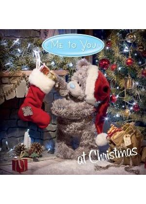 Various Artists - From Me to You At Christmas (2 CD) (Music CD)
