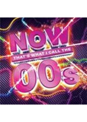 Various Artists - Now Thats What I Call The 00s (3 CD) (Music CD)