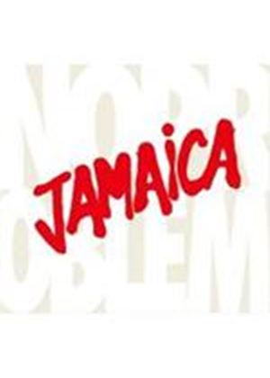 Jamaica - No Problem (Music CD)