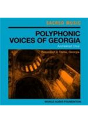 Anchiskati Choir (The) - Sacred Music - Polyphonic Voices Of Georgia (World Audio Foundations Presents) (Music CD)