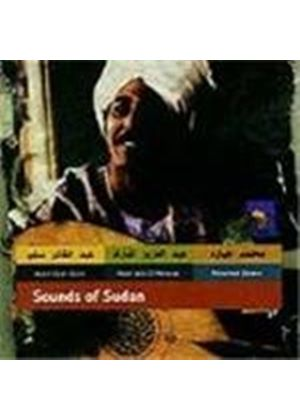 Various Artists - Sounds Of Sudan (Music CD)