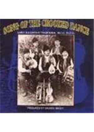 Various Artists - Bulgaria - The Song Of The Crooked Dance