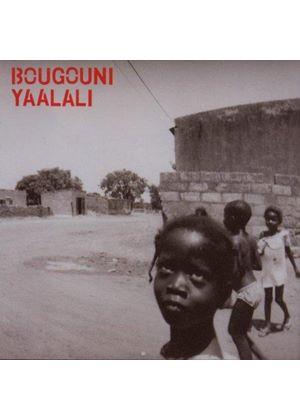 Various Artists - Bougouni Yaalali (Music CD)