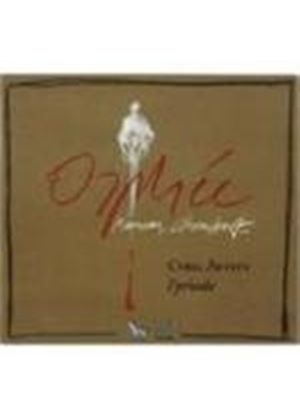 Various Composers - Orphee (Auvity, Lyriade) (Music CD)