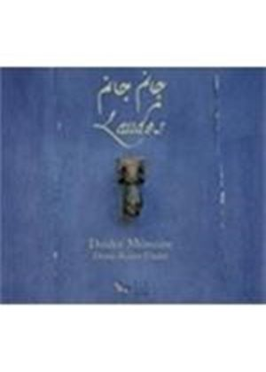 Laudes (Music CD)